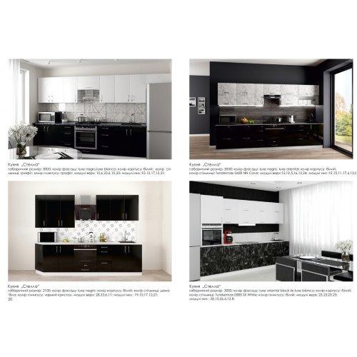 Кухня Феникс Стелла luxe blanco/luxe basalto pearl
