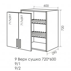 Кухня Феникс Саванна № 9 Верх сушка 600*720