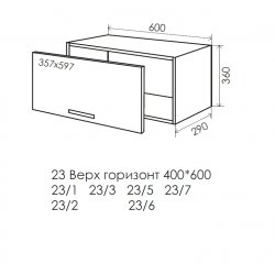 Кухня Феникс Макси № 23 Верх горизонт 600*360