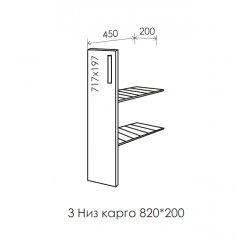 Кухня Феникс Саванна № 3 Низ карго 200*820