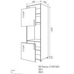 Кухня Феникс Саванна № 28 Пенал 600*2130
