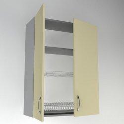 Кухонный модуль Гарант Горизонт ВС 70/92 700*920*300