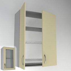 Кухонный модуль Гарант Горизонт ВС 70/92 В 700*920*300