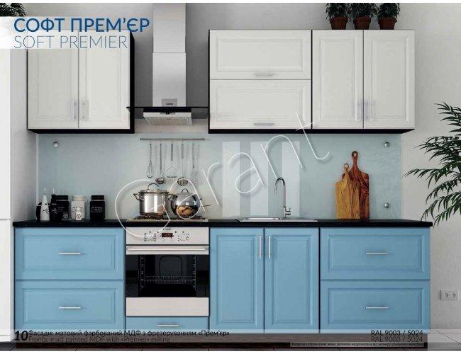 Кухня Гарант Софт Премьер мдф ral 9003/ral 5024