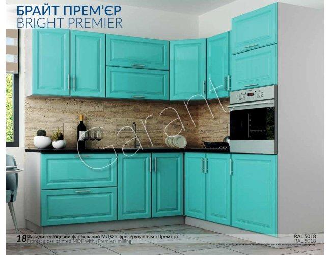 Кухня Гарант Брайт Премьер мдф ral 5018