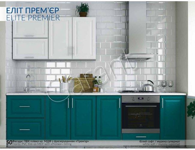 Кухня Гарант Элит Премьер белый софт/мурена супермат