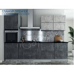 Кухня Гарант Гламур Премьер бетон бежевый/мрамор темный