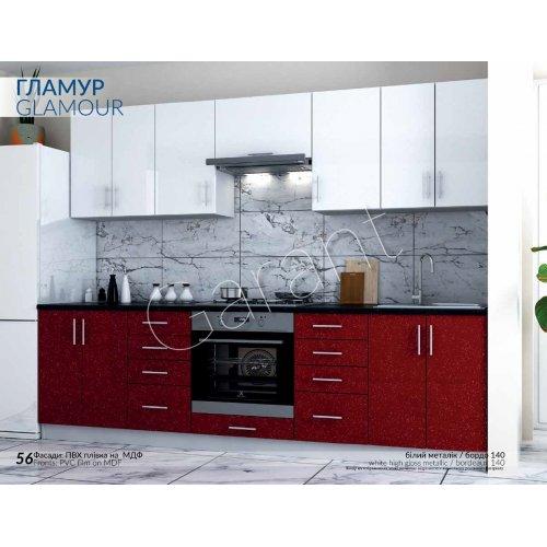 Кухня Гарант Гламур белый металик/бордо 140
