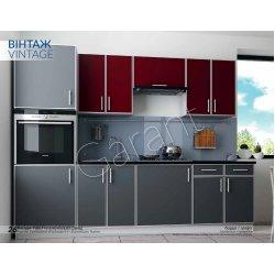 Кухня Гарант Винтаж бордо/графит