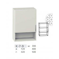 КС дсп К7-9 Шафа 1-но дверна з поличкою 300