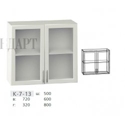 КС дсп К7-13 Шафа 2-х дверна, вітрина 500