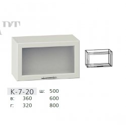 КС пленка К7-20 Окап вітрина (Вис.-360) 500