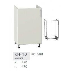 КС дсп КН-10 Мийка 1-но дверна 500