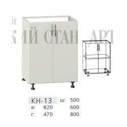 КС дсп КН-13 Тумба 2-х дверна 500