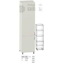 КС дсп КН-34 Шафа 2-х дверна (В - 2320мм) 300