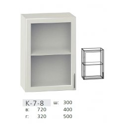 КС дсп К7-8 Шафа 1-но дверна, вітрина 300