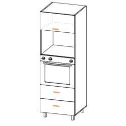 Кухонный модуль 60 пенал большой духовка Паула МДФ