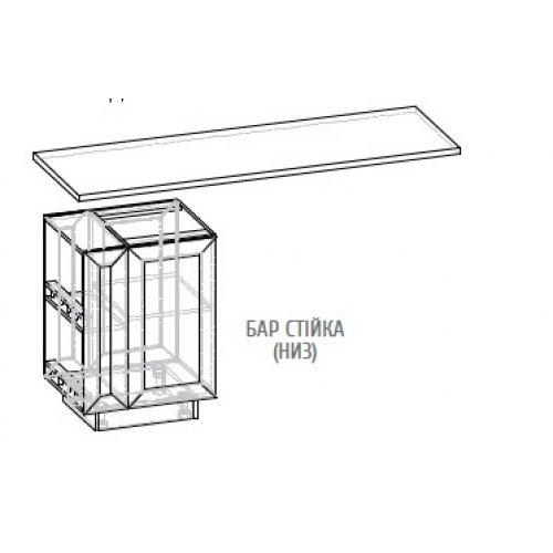Кухонный модуль Барная стойка Низ Роял ДСП