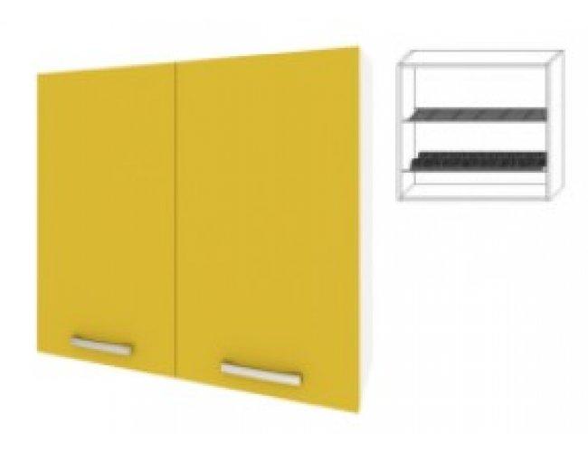Модуль для кухни Шарлотта 60 верх сушка