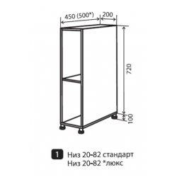 Кухонный модуль VM Color-mix низ 1 полки 200*820*450