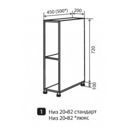 Кухонный модуль VM Альбина низ 1 полки 200*820*450