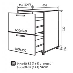 Кухонный модуль VM Moda низ 10 ящики 600*820*450