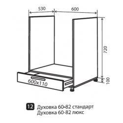 Кухонный модуль VM Альбина низ 12 духовка 600*820*530