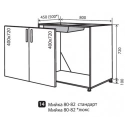 Кухонный модуль VM Maxima низ 14 мойка 800*820*450