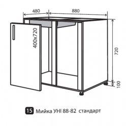 Кухонный модуль VM Color-mix низ 15 уни мойка 880*820*480