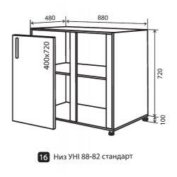 Кухонный модуль VM Maxima низ 16 уни 880*820*480