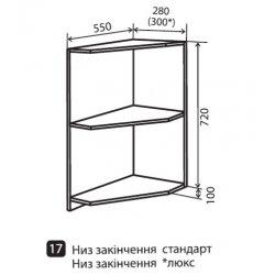 Кухонный модуль VM Maxima низ 17 полки 280*820*550