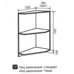 Кухонный модуль VM Альбина низ 17 полки 280*820*550