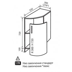 Кухонный модуль VM Альбина низ 17R полки 300*820*550