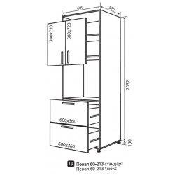 Кухонный модуль VM Color-mix низ 19 пенал ящики 600*2132*570