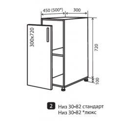 Кухонный модуль VM Альбина низ 2 300*820*450