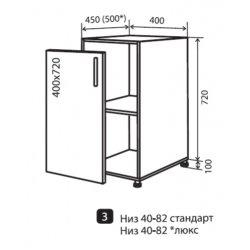 Кухонный модуль VM Альбина низ 3 400*820*450