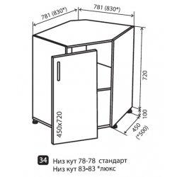 Кухонный модуль VM Moda низ 34 мойка угол 780*820*450