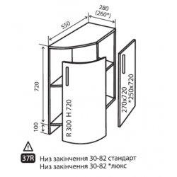 Кухонный модуль VM Maxima низ 37R окончание 280*820*550