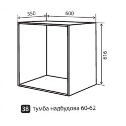 Кухонный модуль VM Moda низ 38 надстройка 600*616*550