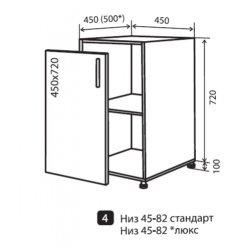 Кухонный модуль VM Maxima низ 4 450*820*450