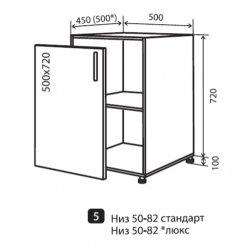 Кухонный модуль VM Maxima низ 5 500*820*450