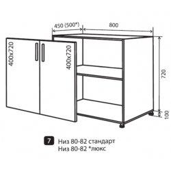 Кухонный модуль VM Альбина низ 7 800*820*450