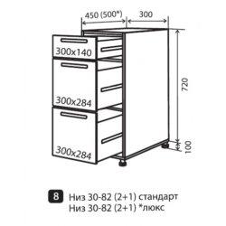 Кухонный модуль VM Color-mix низ 8 ящики 300*820*450