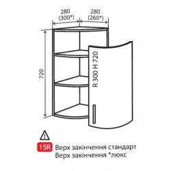 Кухонный модуль VM Альбина верх 15R полки 280*720*280