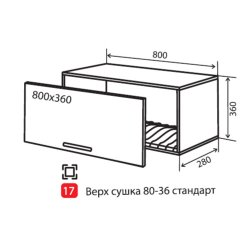 Кухонный модуль VM Maxima верх 17 окап 800*360*280