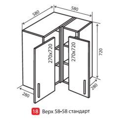 Кухонный модуль VM Maxima верх 18 угол 580*720*280