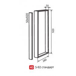 Кухонный модуль VM Альбина верх 40 50*920*280