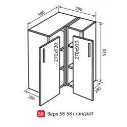 Кухонный модуль VM Moda верх 58 угол 580*920*280