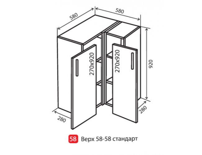 Кухонный модуль VM Альбина верх 58 угол 580*920*280